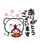合格祈願のしろくまさん【2017】(個別スタンプ:28)