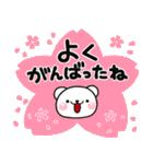 合格祈願のしろくまさん【2017】(個別スタンプ:29)