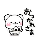 合格祈願のしろくまさん【2017】(個別スタンプ:31)