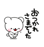合格祈願のしろくまさん【2017】(個別スタンプ:32)