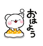 合格祈願のしろくまさん【2017】(個別スタンプ:33)