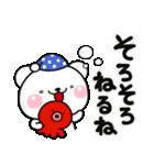 合格祈願のしろくまさん【2017】(個別スタンプ:35)
