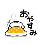 合格祈願のしろくまさん【2017】(個別スタンプ:36)