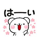 合格祈願のしろくまさん【2017】(個別スタンプ:37)
