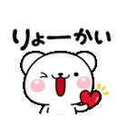 合格祈願のしろくまさん【2017】(個別スタンプ:38)