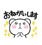 合格祈願のしろくまさん【2017】(個別スタンプ:39)