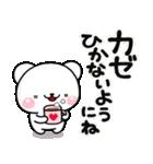 合格祈願のしろくまさん【2017】(個別スタンプ:40)