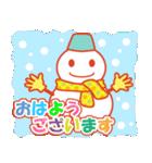 「おはよう」天気で挨拶 冬編(個別スタンプ:09)
