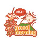 「おはよう」天気で挨拶 冬編(個別スタンプ:16)
