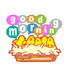 「おはよう」天気で挨拶 冬編(個別スタンプ:26)
