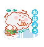 「おはよう」天気で挨拶 冬編(個別スタンプ:32)