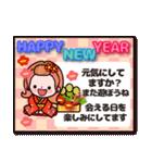 かずこ7毎年使える年賀状!正月 クリスマス(個別スタンプ:02)