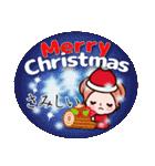 かずこ7毎年使える年賀状!正月 クリスマス(個別スタンプ:26)