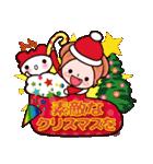 かずこ7毎年使える年賀状!正月 クリスマス(個別スタンプ:27)