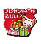 かずこ7毎年使える年賀状!正月 クリスマス(個別スタンプ:30)