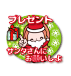 かずこ7毎年使える年賀状!正月 クリスマス(個別スタンプ:31)