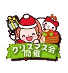 かずこ7毎年使える年賀状!正月 クリスマス(個別スタンプ:34)