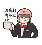 恋レンジャイ~恋に恋い焦がれ恋に泣く~(個別スタンプ:6)