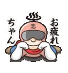 恋レンジャイ~恋に恋い焦がれ恋に泣く~(個別スタンプ:7)
