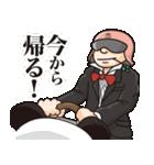 恋レンジャイ~恋に恋い焦がれ恋に泣く~(個別スタンプ:12)
