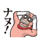 恋レンジャイ~恋に恋い焦がれ恋に泣く~(個別スタンプ:14)
