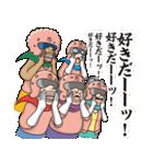 恋レンジャイ~恋に恋い焦がれ恋に泣く~(個別スタンプ:19)