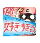 恋レンジャイ~恋に恋い焦がれ恋に泣く~(個別スタンプ:20)