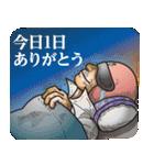 恋レンジャイ~恋に恋い焦がれ恋に泣く~(個別スタンプ:23)