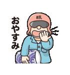 恋レンジャイ~恋に恋い焦がれ恋に泣く~(個別スタンプ:25)