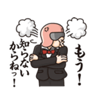 恋レンジャイ~恋に恋い焦がれ恋に泣く~(個別スタンプ:36)