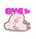 【言葉あり】いっぱいシリーズ♡おやすみ2(個別スタンプ:2)