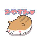 【言葉あり】いっぱいシリーズ♡おやすみ2(個別スタンプ:3)