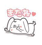 【言葉あり】いっぱいシリーズ♡おやすみ2(個別スタンプ:4)
