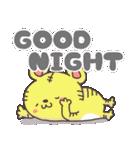 【言葉あり】いっぱいシリーズ♡おやすみ2(個別スタンプ:5)