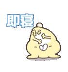 【言葉あり】いっぱいシリーズ♡おやすみ2(個別スタンプ:7)