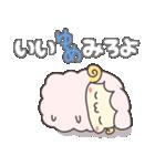 【言葉あり】いっぱいシリーズ♡おやすみ2(個別スタンプ:8)