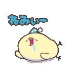 【言葉あり】いっぱいシリーズ♡おやすみ2(個別スタンプ:9)