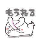 【言葉あり】いっぱいシリーズ♡おやすみ2(個別スタンプ:10)
