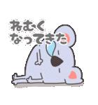 【言葉あり】いっぱいシリーズ♡おやすみ2(個別スタンプ:11)