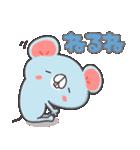 【言葉あり】いっぱいシリーズ♡おやすみ2(個別スタンプ:13)