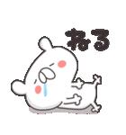 【言葉あり】いっぱいシリーズ♡おやすみ2(個別スタンプ:16)