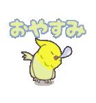 【言葉あり】いっぱいシリーズ♡おやすみ2(個別スタンプ:17)
