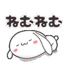 【言葉あり】いっぱいシリーズ♡おやすみ2(個別スタンプ:18)