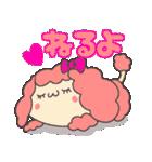 【言葉あり】いっぱいシリーズ♡おやすみ2(個別スタンプ:19)