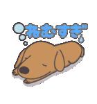 【言葉あり】いっぱいシリーズ♡おやすみ2(個別スタンプ:20)