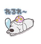 【言葉あり】いっぱいシリーズ♡おやすみ2(個別スタンプ:21)