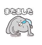 【言葉あり】いっぱいシリーズ♡おやすみ2(個別スタンプ:22)