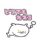 【言葉あり】いっぱいシリーズ♡おやすみ2(個別スタンプ:24)