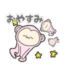 【言葉あり】いっぱいシリーズ♡おやすみ2(個別スタンプ:25)