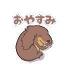 【言葉あり】いっぱいシリーズ♡おやすみ2(個別スタンプ:26)